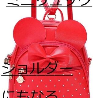 ☆新品☆ミニーちゃん風ミニリュック ショルダーバッグ レディース...