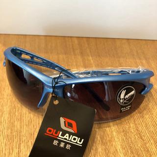 UV400 サングラス ブルー