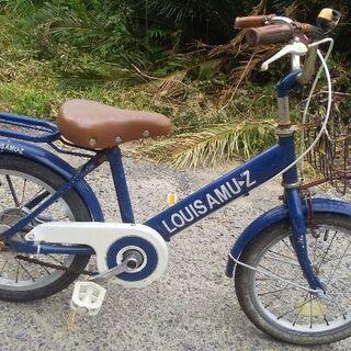 16インチ 子供 自転車 引き取り限定