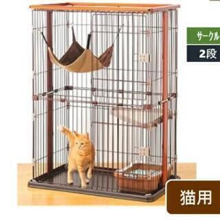 猫ケージ(中古