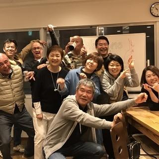 オンラインで旅行英会話レッスン☆の画像
