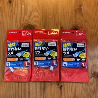 LANケーブル 3本セット