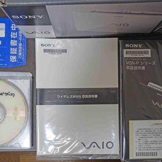 【中古・美品】Sony VAIO Type P VGN-P80H/W