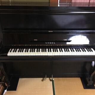 アンティークアップライトピアノ NOBEL 2本ペダル - 弘前市