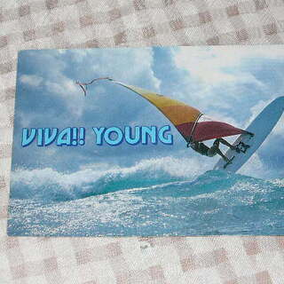 VIVA!!YOUNG ポストカード1枚 小学六年生9月号 海 ...