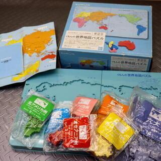 KUMON 公文 くもん 世界地図パズル 知育玩具