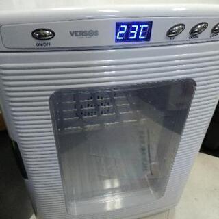 冷温庫 25L  白