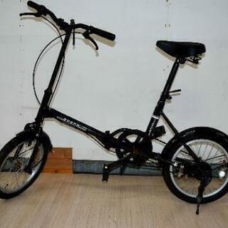 折り畳み 自転車
