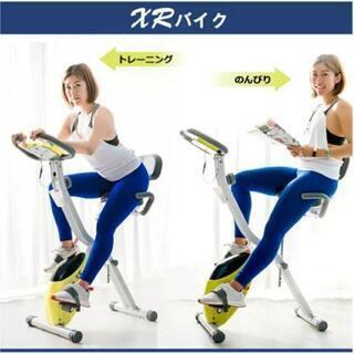 【値下げ】新品☆エアロバイク(ホワイト)