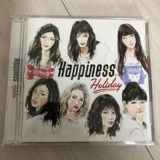 Happiness 『Holiday』シングルCD(ミュージック...