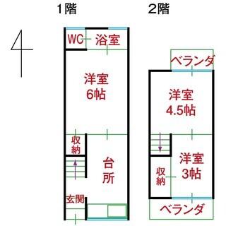 大阪府松原市 初期費用:ナシ 保証人・保証会社不要 即入居可 家...