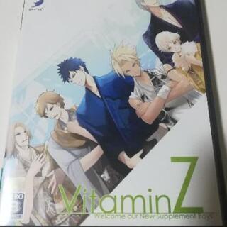 VitaminZ(ビタミンZ)(限定版) PS2