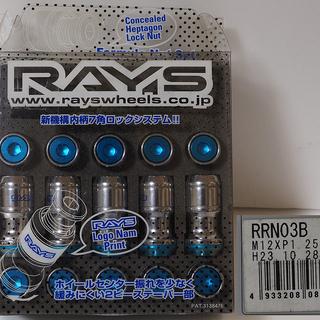 【値下げ】RAYS 7角ロックナット 2ピーステーパー M12×...