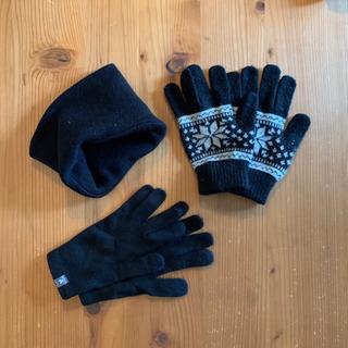 手袋・ネックウォーマー : 3点セット