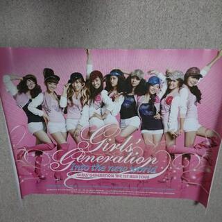 少女時代 (ソニョシデ、ソシ) 公式 ポスター