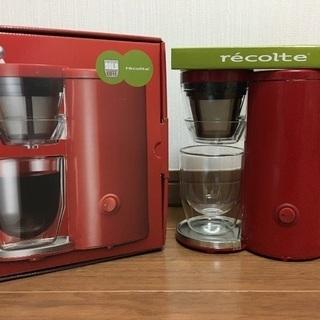 レコルト コーヒーメーカーの画像