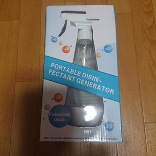 新品 次亜塩素酸水が作れるボトル