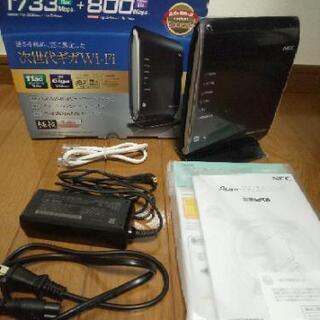 [値下げ]無線LANルーター Aterm WG2600HP
