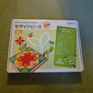KOKUYOモザイクピース(賢くなる知育パズル)