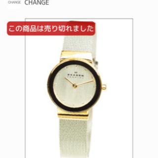 超美品💖SKAGEN腕時計