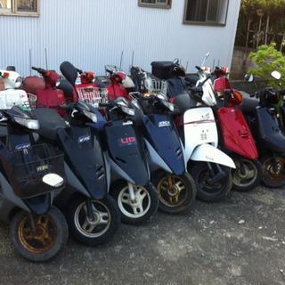 原付バイク・スクーター   買い取り致します。