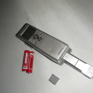 ボイスレコーダー「電池付き」