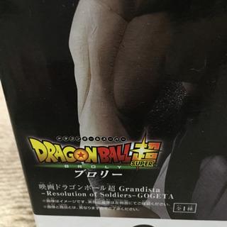 ドラゴンボールフィギュア