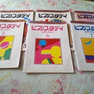 ヤマハのピアノ教則本
