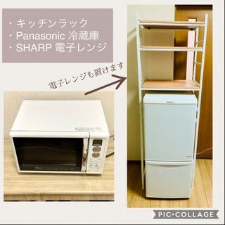 《キッチン3点セット》Panasonic 冷蔵庫 & SHARP...
