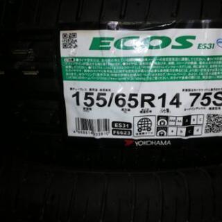 エコスタイヤ 新品未使用。の画像