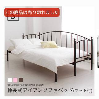 お洒落 ホワイト シングルベッド