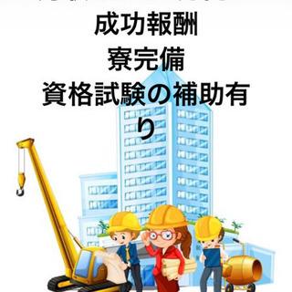 建設業界に特化した 人材派遣のコーディネーター