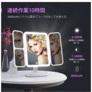 化粧鏡 化粧ミラー 卓上ミラー 鏡 LED付き  新品未使用