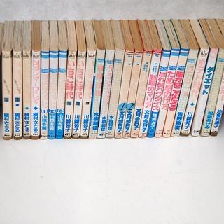 80年代 少女コミック 28冊セット まとめて 陸奥A子 槇村さ...