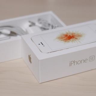iPhoneSE(第1世代)SIMフリー128GB ゴールド(ス...