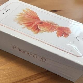 【値下げしました】iPhone6sの空箱