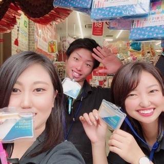 【急募☆オープニングイベントスタッフ大募集‼】日給11,000...