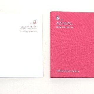 無料!バインダー☆B5☆2冊まとめて☆ホワイト&ピンク☆U.B....