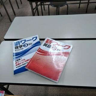 たのしい算数英語教室(本城)