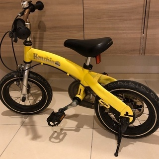 終了…へんしんバイク 黄色 ペダル、スタンド付き