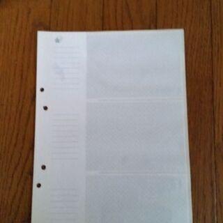 フォト台紙 2穴リングファイル用