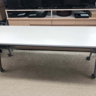 会議テーブル 幅180cm×奥行き60cm×高さ70cm 折りた...