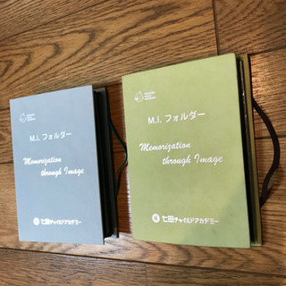 七田 M.I.フォルダー 2冊+ ダヴィンチマップ 作文プリント 知育