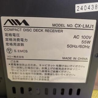 【更に値下げ】AIWA  MDコンポ − 愛知県