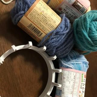 毛糸編みき