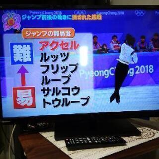 TOSHIBA 液晶テレビ 32インチ 2016年式 売り切れました。
