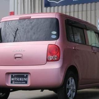 ピンクでキュートな軽自動車!アルトラパンだぞ!ローンのご相談お気軽に!