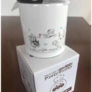 新品 アンパンマン キャニスター 陶器製