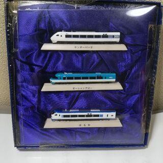 サンダーバード、オーシャンアロー、はるか 電車 模型