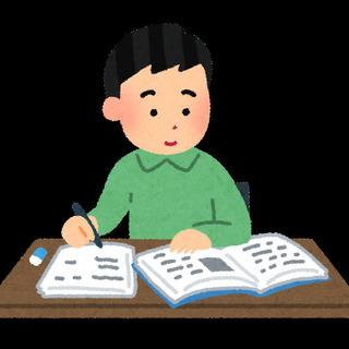 オンライン数学家庭教師